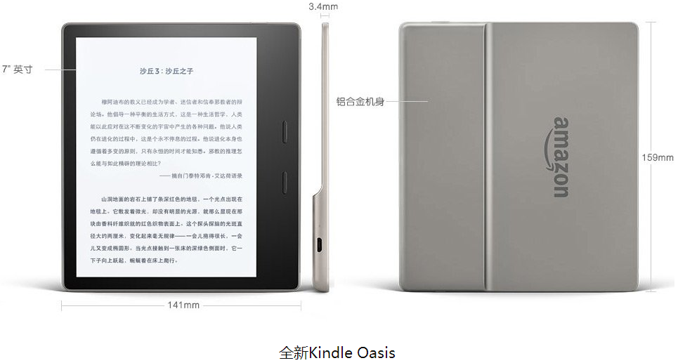 kindle_pic1